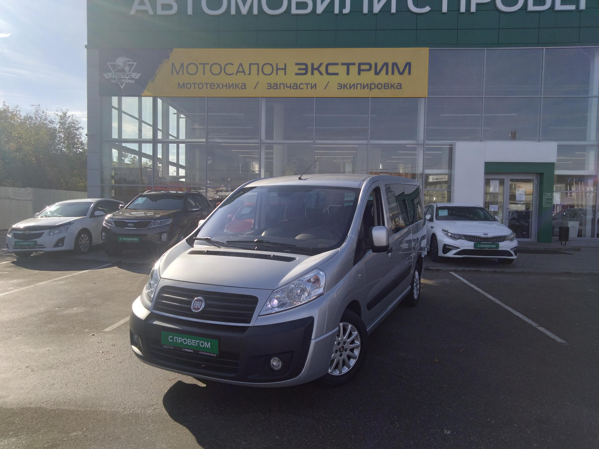 Fiat Scudo II